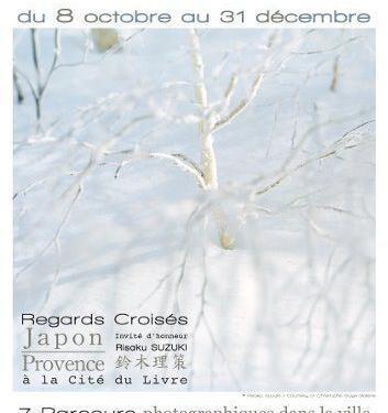 Phot'Aix #photos #AixenProvence @Aixcentric