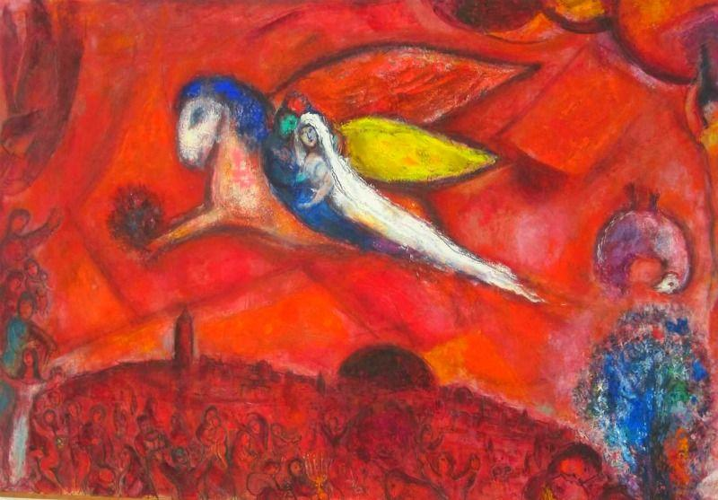 Musée National Marc Chagall Song of Songs IV